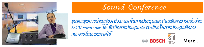 Sound Conference