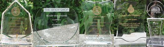 โล่รางวัลอะคริลิค แบบมาตรฐาน ดูรหัสสินค้าที่ภาพขาวดำด้านล่าง