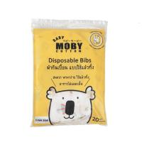 Baby Moby ผ้ากันเปื้อน แบบใช้แล้วทิ้ง Disposable Baby Bibs