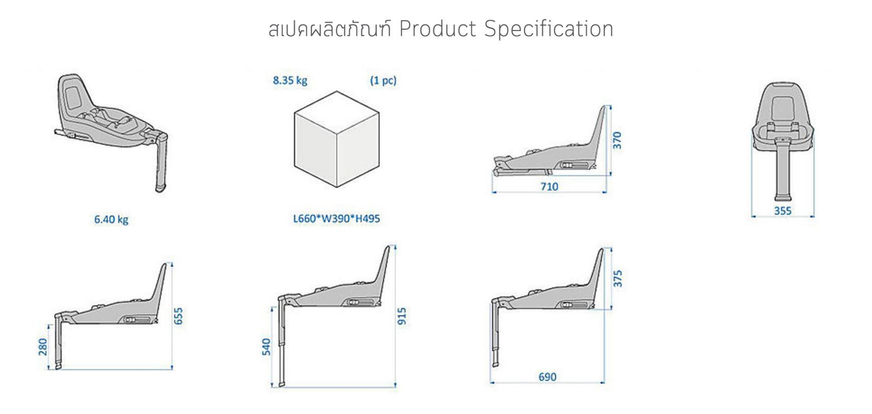 maxi cosi 2wayfix isofix. Black Bedroom Furniture Sets. Home Design Ideas