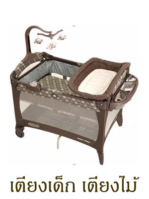 Playpen & Wood bed
