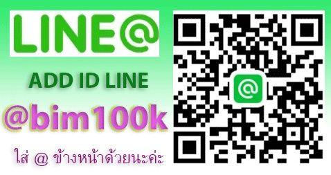 call center bim100