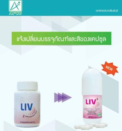 LIV เปลี่ยน แพ็คเกจการบรรจุ