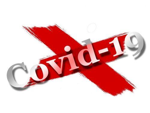 COVID-19 ภูมิคุ้มกันบำบัด