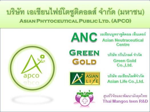 บริษัทในเครือ Asian Life