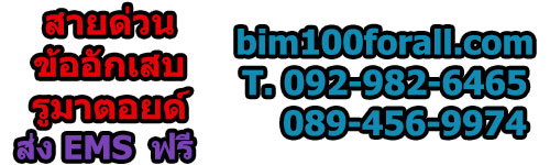 hot-line-bim100-for-rheumatoide-arthritis-sale-and-free-delivery