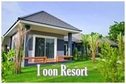 I oon Resort Saraburi : ไออุ่น รีสอร์ท สระบุรี