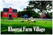 Khaoyai Farm Village : เขาใหญ่ ฟาร์ม วิลเลจ