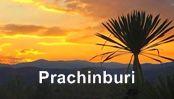 Prachinburi : ปราจีนบุรี