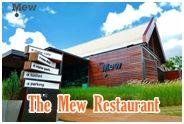 The Mew Khaoyai Restaurant : ร้านอาหาร เดอะมิว เขาใหญ่