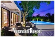 Veravian Resort Wangnamkeaw : เวลาเวียน รีสอร์ท วังน้ำเขียว