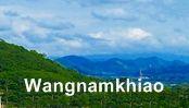 Wangnamkhiao : วังน้ำเขียว