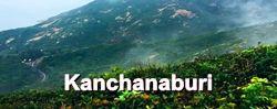 Kanchanaburi : เมืองกาญจนบุรี