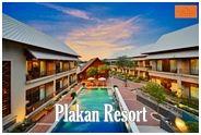 Plakan Resort Kanchanaburi : ปลากาญจน์ รีสอร์ท กาญจนบุรี