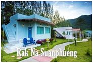 Rak Na Suanpueng Resort : รัก ณ สวนผึ้ง รีสอร์ท