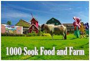 1000 Sook Food and Farm Chaam : พันธ์สุข ฟู้ด แอนด์ ฟาร์ม ชะอำ