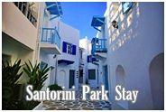 Santorini Park Stay Chaam : ซานโตรินี พาร์ค สเตย์ ชะอำ