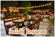 SeaZabb Restaurant : ร้านอาหารซีแซ่บ ชะอำ