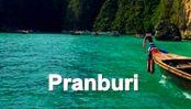 Pranburi : ปราณบุรี