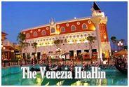 The Venezia Hua Hin : เดอะ เวเนเซีย หัวหิน