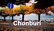 Chonburi : ชลบุรี