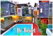 Hy Resort Bangsaen : ให้ รีสอร์ท บางแสน