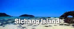 Sichang Island : เกาะสีชัง ชลบุรี