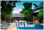 The Train Resort Pattaya : เดอะเทรน รีสอร์ท พัทยา