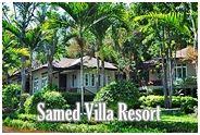 Samed Villa Resort Kohsamed : เสม็ดวิลล่า รีสอร์ท เกาะเสม็ด