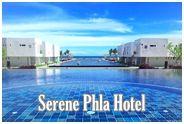 Serene Phla Hotel : โรงแรมสิริน พลา ระยอง