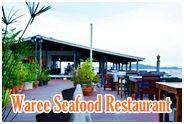 Waree Seafood Restaurant : ร้านอาหารวารี ซีฟู้ด บ้านเพ ระยอง