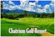 Chatrium Golf Resort Chanthaburi : ชาเทรียม กอล์ฟ รีสอร์ท จันทบุรี