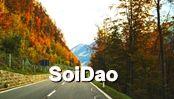 เขาสอยดาว : Soidao