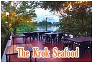 The Krok Seafood Restaurant : Chanthaburi : ร้านอาหาร เดอะครก ซีฟู้ด จันทบุรี