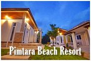 Pimtara Beach Resort : พิมพ์ธารา บีช รีสอร์ท ระยอง