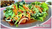 MaeNam Restaurant : แพอาหาร แม่น้ำ กาญจนบุรี