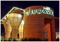 Aroy HuaHin Restaurant : ร้านอาหาร อร่อย แอท หัวหิน