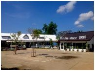Pan Jim Restaurant : ร้านอาหารปั้นจิ้ม จันทบุรี