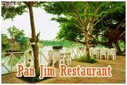Pan Jim Restaurant Chanthaburi : ร้านอาหาร ปั้น จิ้ม จันทบุรี