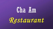Chaam Restaurant : ร้านอาหารชะอำ