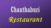 Chanthaburi Restaurant : ร้านอาหารจันทบุรี