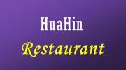 HuaHin Restaurant : ร้านอาหารหัวหิน