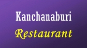 Kanchanaburi Restaurant : ร้านอาหารกาญจนบุรี