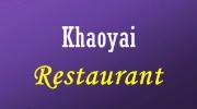 Khaoyai Restaurant : ร้านอาหารเขาใหญ่
