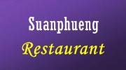 Suanphueng Restaurant : ร้านอาหารสวนผึ้ง