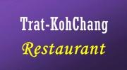 Trat Restaurant : ร้านอาหารตราด เกาะช้าง