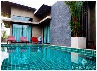 Kanyane Resort Chaam : กัญญาณี รีสอร์ท ชะอำ