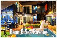 Baan B Sea Rayong : บ้าน บีซี ระยอง