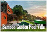 Bamboo Garden House Pool Villa : แบมบู การ์เด้น เฮาส์ พูลวิลล่า จันทบุรี
