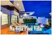 Na Vela Pool Villa HuaHin : ณ เวลา พูลวิลล่า หัวหิน